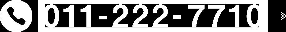 011-222-7710