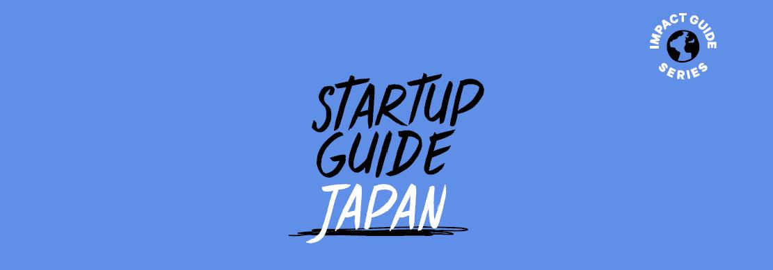 Startup Guide JapanにSPACE KANTE KYOTOが掲載されました!